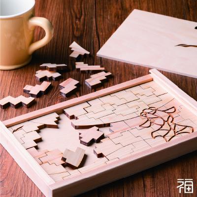 木製パズル-脳STRICH(ノーストリッチ)